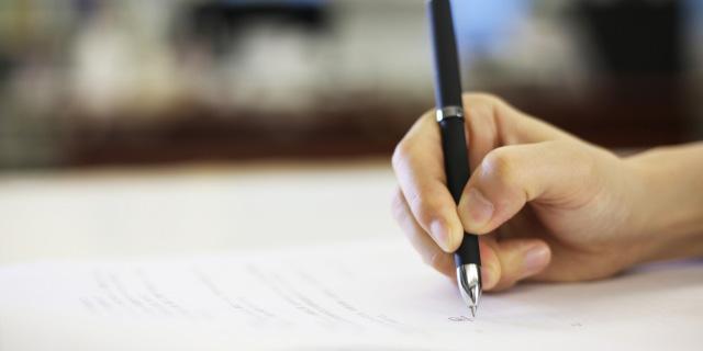衛生管理者の試験の申し込み方法